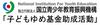 (終了しました)【広島県東広島市】佐藤直子プロの地域ふれあいテニス交流体験会