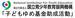 (終了しました)【愛知県半田市】佐藤直子プロの地域ふれあいテニス交流体験会