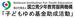 終了いたしました【茨城県開催】佐藤直子プロの地域ふれあいテニス交流体験会
